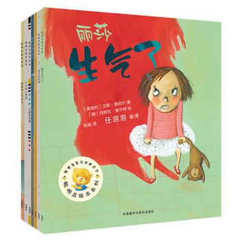 聪明豆绘本系列·第14辑(套装共7册)