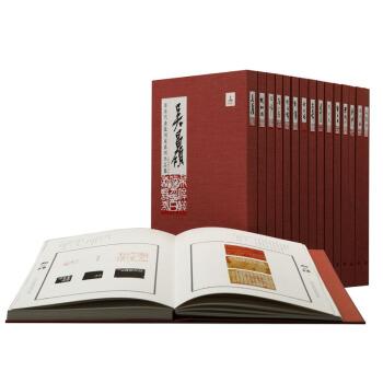 海派代表篆刻家系列作品集(套装全16册)(共2箱)