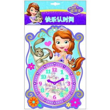 迪士尼快乐认时间第2辑:小公主苏菲亚