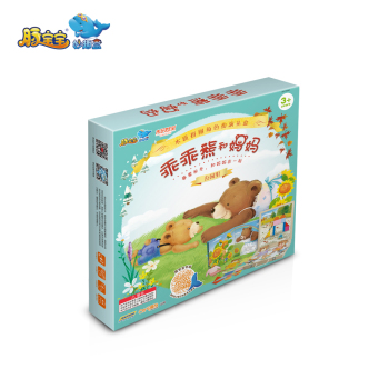 豚宝宝妙趣盒:乖乖熊和妈妈·公园里(内含玩具+绘本+120元书城卡)