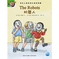 培生儿童英语分级阅读 第三级