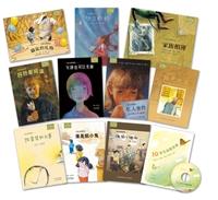 和英童书---家族相簿等十本图画书