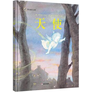 漂流瓶绘本馆·来自梵高故乡的图画书·天使(精装)