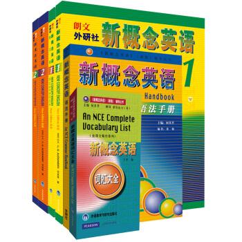 新概念英语(1-2基础学习套装)