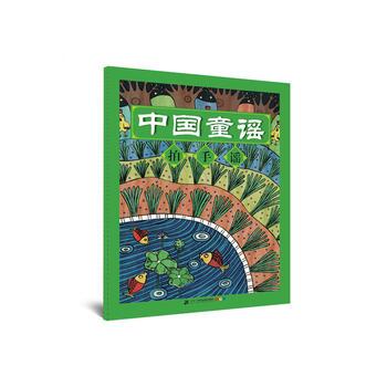 中国童谣系列  拍手谣