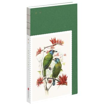 瞬间:中国国家地理自然手绘笔记本
