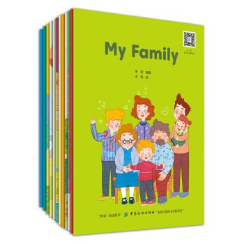 幼儿英语分级阅读 入门级