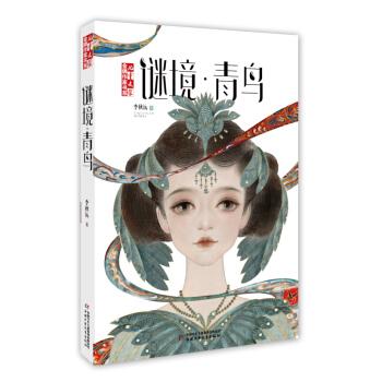 �i境・青�B――《�和�文�W》金牌作家��系