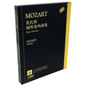 莫扎特钢琴奏鸣曲集(原始版)套装(原版引进)
