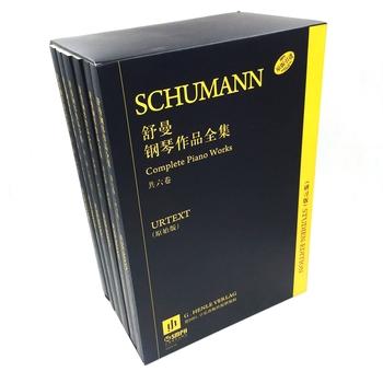 舒曼钢琴作品全集(研习版)(原版引进)套装版