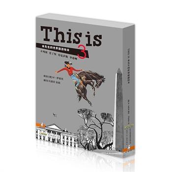 THIS IS米先生的世界旅游绘本·第三季