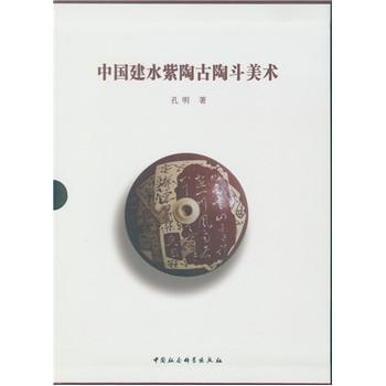 中国建水紫陶古陶斗美术