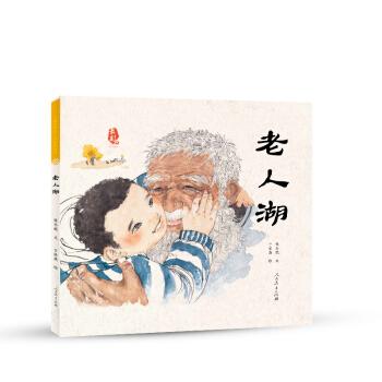 最美中国系列 保冬妮原创绘本 内蒙古卷:老人湖