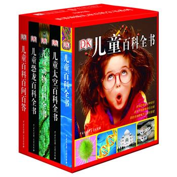 DK儿童百科全书超值礼品套装系列(精装全5册)