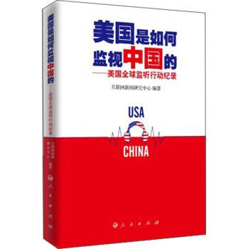 图解中国政治—图解当代中国丛书