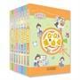"""《糖果校园系列》(8册)(中宣部""""五个一工程奖""""得主徐玲原创甜蜜成长小说。像《窗边的小豆豆》里的""""巴学园"""",尊重孩子、尊重成长。欢畅童年,尽在""""糖果校园""""!)"""