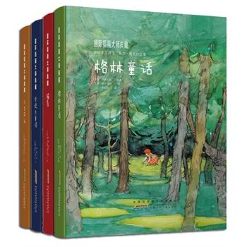 国际插画大师典藏系列:格林童话+安徒生童话+小火车头+猫屋(精装4册)