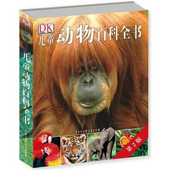 DK儿童动物百科全书(第2版)(2014年全新修订版)