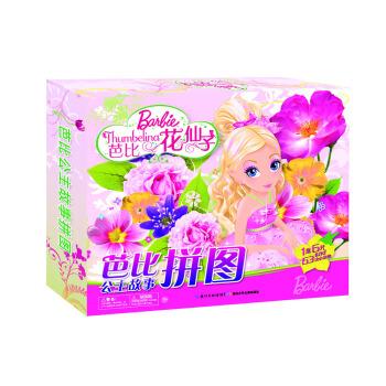 芭比公主故事拼图:芭比花仙子(新版)