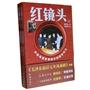 毛泽东与中美外交风云