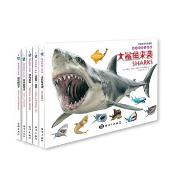 海洋怪物小百科(套装共5本)