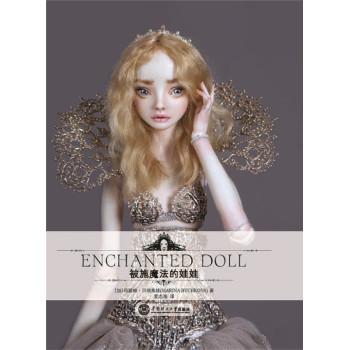 被施魔法的娃娃  ENCHANTED DOLL