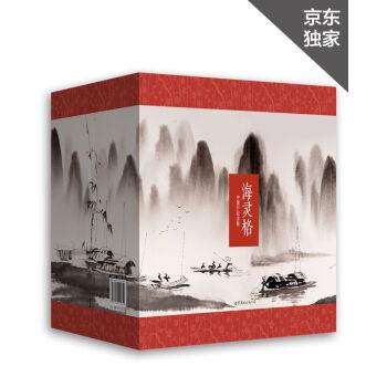 海灵格中国行纪念版(套装1-8册)