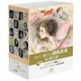 当代儿童文学顶级名家精品童话集(套装共10册)