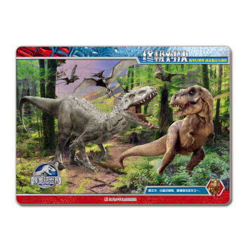侏罗纪世界恐龙激战卡拼图:终极对决
