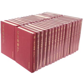 美术丛书(共40册)(精装)