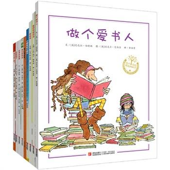 """""""做个爱书人""""系列(全9册,教孩子爱阅读、会相处、懂分享。著名图画书翻译家余治莹、朱自强、范晓星翻译。绘声绘色精选图画书)"""