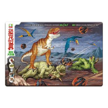 恐龙世界:恐龙大灭绝