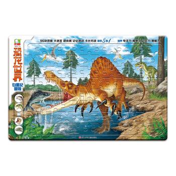 恐龙世界:白垩纪冒险