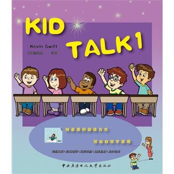 Kid Talk 1