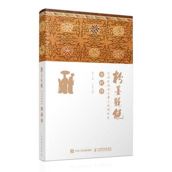 京剧经典剧目舞台规制纵览 白蛇传