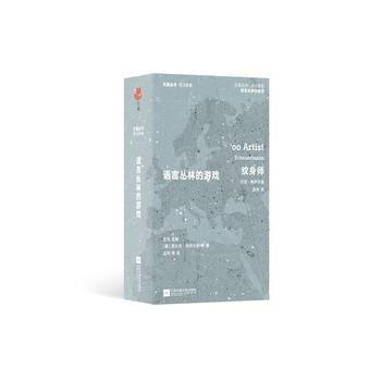红狐丛书:语言丛林的游戏(全十册)