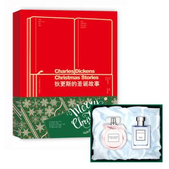 狄更斯的圣诞故事礼盒(套装共6册)