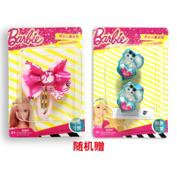 Barbie芭比儿童甜美可爱发饰