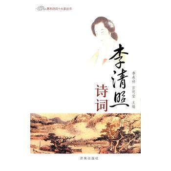 唐宋诗词十大家系列丛书(套装共10册)