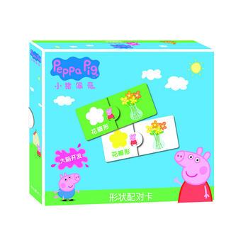 小猪佩奇配对卡:形状配对卡