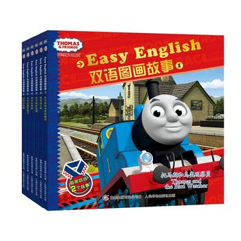 托马斯和朋友Easy English双语图画故事(6册)