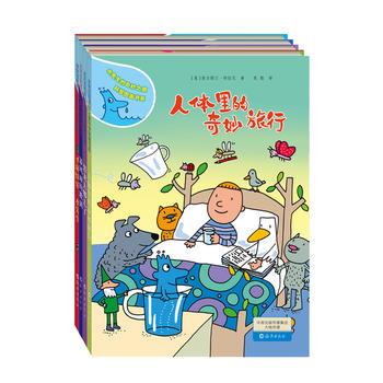 水先生的奇妙之旅科学图画书系(第三辑)(套装4册)