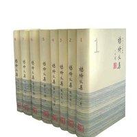 杨绛文集(共8卷)