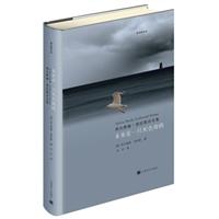 未来是一只灰色海鸥:西尔维娅·普拉斯诗全集(精装)