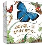 """""""美丽成长""""生命科普绘本系列(共4册)"""