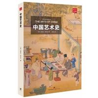 中国艺术史