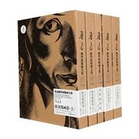 鲁迅藏外国版画全集·苏联版画卷(及附录卷)、欧美版画卷(上、下)、日本版画卷(上、下)