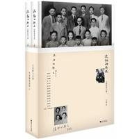 流动的斯文:合肥张家记事(全2册)