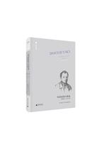陀思妥耶夫斯基:反叛的种子(1821-1849)(精装)