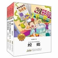 张之路儿童文学自选精品集(套装全3册)